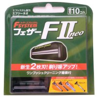 Feather FII neo Cartridge Razor Blades