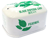 Feather Steel Blade Disposal Case/Tin
